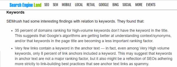 search engine land article